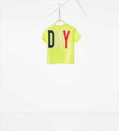 """Sunday"" T-shirt"
