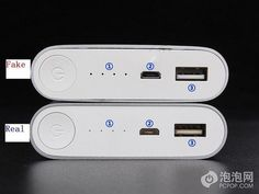 How do I check if my Xiaomi Mi Power Bank is genuine? Nintendo Wii Controller, Console, Check