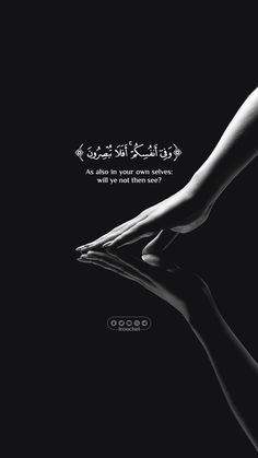Quran Quotes In English, Quran Quotes Love, Best Islamic Quotes, Beautiful Quran Quotes, Quran Quotes Inspirational, Hadith Quotes, Islamic Phrases, Wise Quotes, Mood Quotes