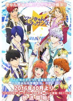 El Anime Magic Kyun Renaissance se estrenará el 2 de Octubre.