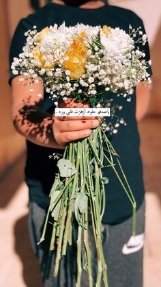 Iphone Wallpaper Yellow, Flower Phone Wallpaper, Mood Wallpaper, Arabic Tattoo Quotes, Funny Arabic Quotes, Beautiful Quran Quotes, Beautiful Arabic Words, Poet Quotes, Book Qoutes