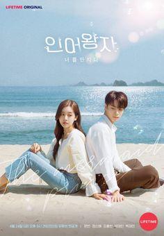The Mermaid Prince Web Drama, Drama Film, Drama Korea, Korean Drama, Pre Debut, Movies And Series, Chinese Movies, Three Friends, True Identity