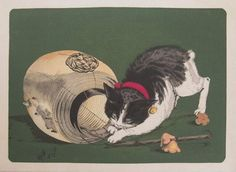 "Kunichika 国周 1877 ""Cat and Lantern"" / ""猫と提灯"" The cat depicted in this print is a Japanese Bobtail - a breed of cat I've wanted since I was a teenager. Japanese Bobtail, Japanese Cat, Bobtail Japonais, Chat Oriental, Asian Cat, Japanese Legends, Art Asiatique, Japanese Painting, Japanese Prints"