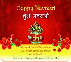 Maa Durga Puja Navratri Image Wallpaper Navratri Greetings, Happy Navratri Wishes, Happy Navratri Images, Lord Durga, Durga Maa, Durga Goddess, Navratri Messages, Navratri Quotes, Wallpaper For Facebook