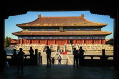 Worker's Cultural Palace: a mini-Forbidden City © Tom O'Malley / Lonely Planet