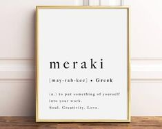 Metanoia Greek Word Definition Print Quote Inspirational Journey Mind Heart Self Life Spiritual Conversion Printable Poster Digital Wall Art Unusual Words, Rare Words, Unique Words, Cool Words, One Word Quotes, Peace Quotes, Quotes To Live By, Life Quotes, Moving On Quotes Letting Go