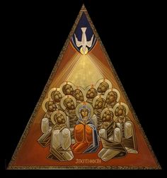 Neo-Coptic icon of the Pentecost by Dr Stephane Rene