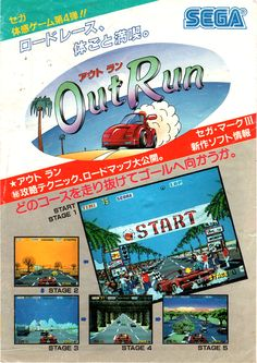 Out Run - Japanese flyer #arcade #retrogames