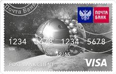 Кредитная карта Visa Platinum «Элемент 120» Почта Банка (Лето Банка) Cards, Maps, Playing Cards