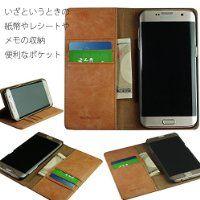 NeedNetwork Galaxy S7 Edge ギャラクシー ケース カバー 手帳型 本革 レザー 財布型 カードポケット スタンド機能 マグネット式 docomo SC-02H au SCV33 Samsung (Galaxy S7 Edge, キャメル)