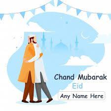 Happy Eid Ul Fitr Mubarak 2020 Wishes Images Hd Eid Al Fitr Eid Mubarak Meaning In 2021 Happy Eid Mubarak Wishes Happy Eid Mubarak Happy Eid