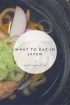 What to eat in Japan, from sushi and ramen to mochi and ice cream. All wonderful types of foods. Go To Japan, Visit Japan, Japan Trip, Okinawa Japan, Japan Travel Tips, Asia Travel, Overseas Travel, Travel Hacks, Travel Ideas