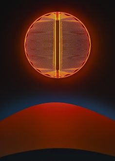 Color-Changing Light Sculptures Depict Planetary Gases | The Creators Project