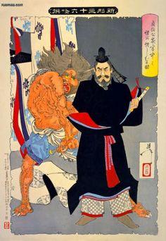 Tsukioka Yoshitoshi - O demónio do palácio da noite