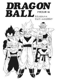 Dragon ball Z http://amzn.to/2q10MiJ