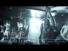 ALSDEAD ワンマンツアー「電光石火」SPOT - YouTube