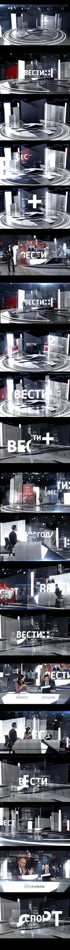 RUSSIA_1 channel NEWS STUDIO by egor antonov, via Behance: