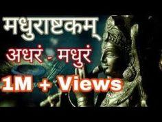 Hare Rama Hare Krishna ISKCON Dhun   Best Hare Krishna Song Ever   Popular ISKCON Dhuns and Bhajans - YouTube
