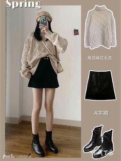 Kpop Fashion Outfits, Girls Fashion Clothes, Trend Fashion, Cute Fashion, Korean Outfits Kpop, Casual Clothes, Korean Girl Fashion, Korean Street Fashion, Ulzzang Fashion