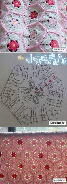 Детский плед шестиугольными мотивами с цветочками. Схема