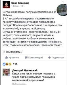 Блог-дайджест Vyacheslavа Mazurenko : ПрЕзЕрливая Соня Брошкина!