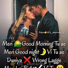 Image may contain: 2 people, text Muslim Love Quotes, Couples Quotes Love, Love Husband Quotes, Couple Quotes, Allama Iqbal, Songs To Sing, Love Couple, Most Romantic, Urdu Poetry