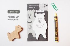 Bear Sticky Note / 30 sheets / Note pad / Memo pad / 10776717 by DubuDumo on Etsy https://www.etsy.com/listing/217679564/bear-sticky-note-30-sheets-note-pad-memo