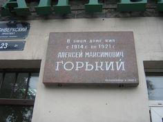Casa di Maksim Gor'kij dal 1914 al 1921 - San Pietroburgo