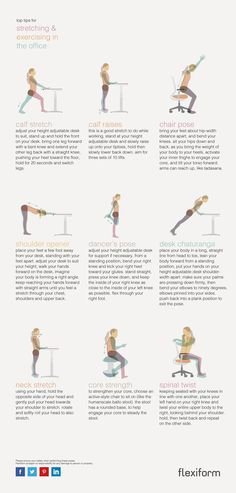 Just because you work at a desk all day doesn't mean you can't exercise. This article lists 9 simple exercises you do in the office. Calf Stretches, Best Stretches, Well Being Meaning, Dancers Pose, Office Exercise, Chair Pose, Calf Raises, Workplace Design, Improve Posture