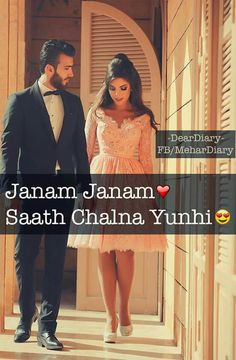 Janam janam sat chal na yohi Romantic Song Lyrics, Love Songs Lyrics, Song Lyric Quotes, Me Too Lyrics, Romantic Quotes, Romantic Poetry, Music Lyrics, True Love Qoutes, Qoutes About Love