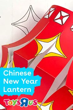 The Year of the Rat has begun! To help ring in the Chinese New Year, download and print out this activity for kids to create a Chinese New Year lantern they can color in and display.