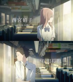 Koe no Katachi! OMG they make it like anime! *o*