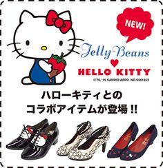 日本女鞋品牌((JELLY BEANS)) 秋冬新款可愛的Hello Kitty系列~ http://www.jelly-beansshop.com/