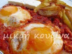 μικρή κουζίνα: Ντομάτες με αυγά Greek Recipes, Other Recipes, Eggs, Breakfast, Food, Morning Coffee, Meal, Egg, Essen
