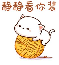 Funny wallpapers awesome backgrounds ideas for 2019 Chibi Cat, Cute Chibi, Cute Cat Gif, Funny Cute, Kawaii Cat, Kawaii Anime, Funny Animals With Captions, Cute Love Stories, Funny Christmas Cards
