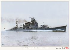 Imperial Japanese Navy in colorized photos Soviet Navy, Heavy Cruiser, Imperial Japanese Navy, Colorized Photos, Naval History, Navy Ships, Pearl Harbor, Battleship, Armed Forces
