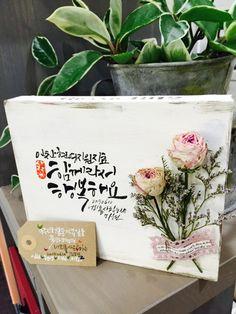 지인들의 반응이 제일 좋은 드라이플라워 빈티지 나무 캘리그라피 액자들!!!요새 드라이플라워가 대세네요.... Great Words, Box Frames, Flower Crafts, Dried Flowers, Diy And Crafts, Projects To Try, Bouquet, Packaging, Place Card Holders