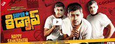 Superstar Kidnap (2015) Full Telugu Movie Download Free Mp4 HD
