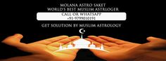 Get Love Marriage Specialist Astrologer. The Vashikaran Mantra offers expert Astrologer for your love marriage related problems. Call Now 09799010191.   Visit us at:   http://thevashikaranmantra.com/love-marriage-specialist.php