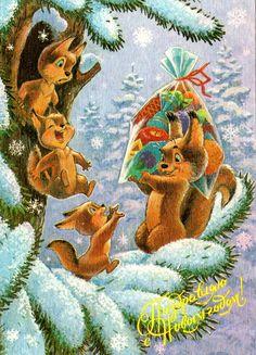 Открытка 1992 г. Художник В. Зарубин Vintage Russian Postcard - Happy New Year