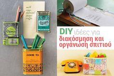 Οι πιο έξυπνες DIY ιδέες αποθήκευσης και οργάνωσης για το σπίτι σας
