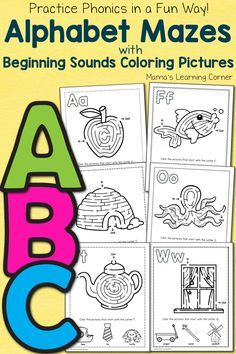 Download a 26-page set of Alphabet Mazes for your young learner! Features a maze and coloring pictures for each letter of the alphabet.