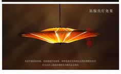 Veneer circle lamp---made also in the triangular shape and both in many sizes.   I am thinking DIY project.  That is why I sharing this model with you.