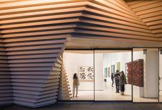Whitestone Gallery Taipei © Studio Millspace