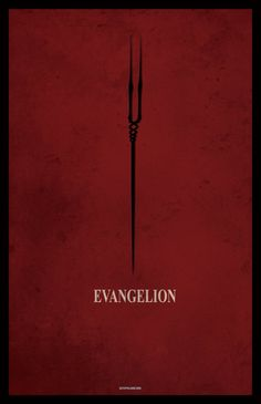 Evangelion Minimal Poster [#2 Anime Weapons] by Pappaprime