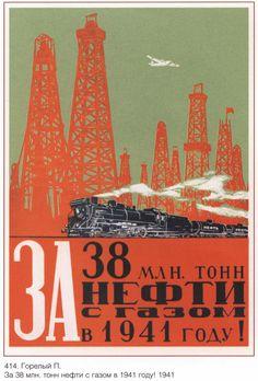 'Soviet Propaganda Revolution Vintage Poster' Poster by SRPosters Diesel Punk, Soviet Art, Soviet Union, Punk Poster, Russian Constructivism, Propaganda Art, Socialist Realism, Paper Magic, Power To The People