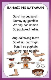 Teacher Fun Files: Tagalog Reading Passages 15 1st Grade Reading Worksheets, First Grade Reading Comprehension, Grade 1 Reading, Kindergarten Reading Activities, Reading Practice, Phonics Reading, School Worksheets, Short Poems For Kids, Story For Grade 1