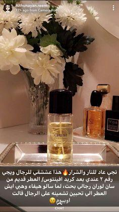 YvesSaintLaurent Opium For men رجالي Perfume Good Girl, Lovely Perfume, Best Perfume, Perfume Scents, Fragrance, Beauty Care Routine, Perfume Store, Top Perfumes, Perfume Samples