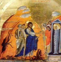 The Resurrection of Lazarus feast in the Bulgarian Orthodox Church (The day of Lazarus / Lazarus Saturday)