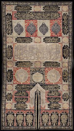 49 Best Islamic Textiles in the Khalili Collection images